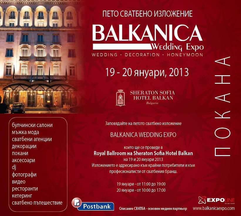 Balkanika Wedding Expo
