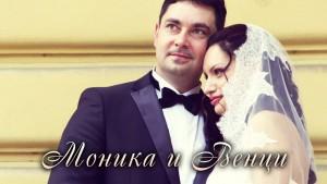 Monika & Venci's Wedding