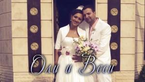 Сватбата на Веси и Оли