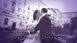 Сватбата на Виолина и Добромир