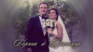 Сватбата на Боряна и Драгомир