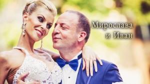 Сватбата на Мирослава и Иван
