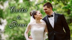 Сватбата на Цвета и Петър
