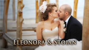 Сватбата на Елеонора и Стоян