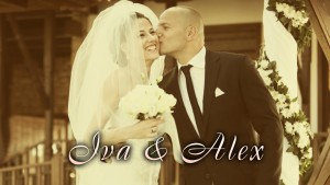 Сватбата на Ива и Алекс