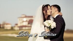Dariya & Dimitar